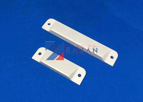 plastic end fitting for cargo track